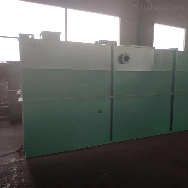 葫芦岛口腔诊所污水处理设备生产厂家