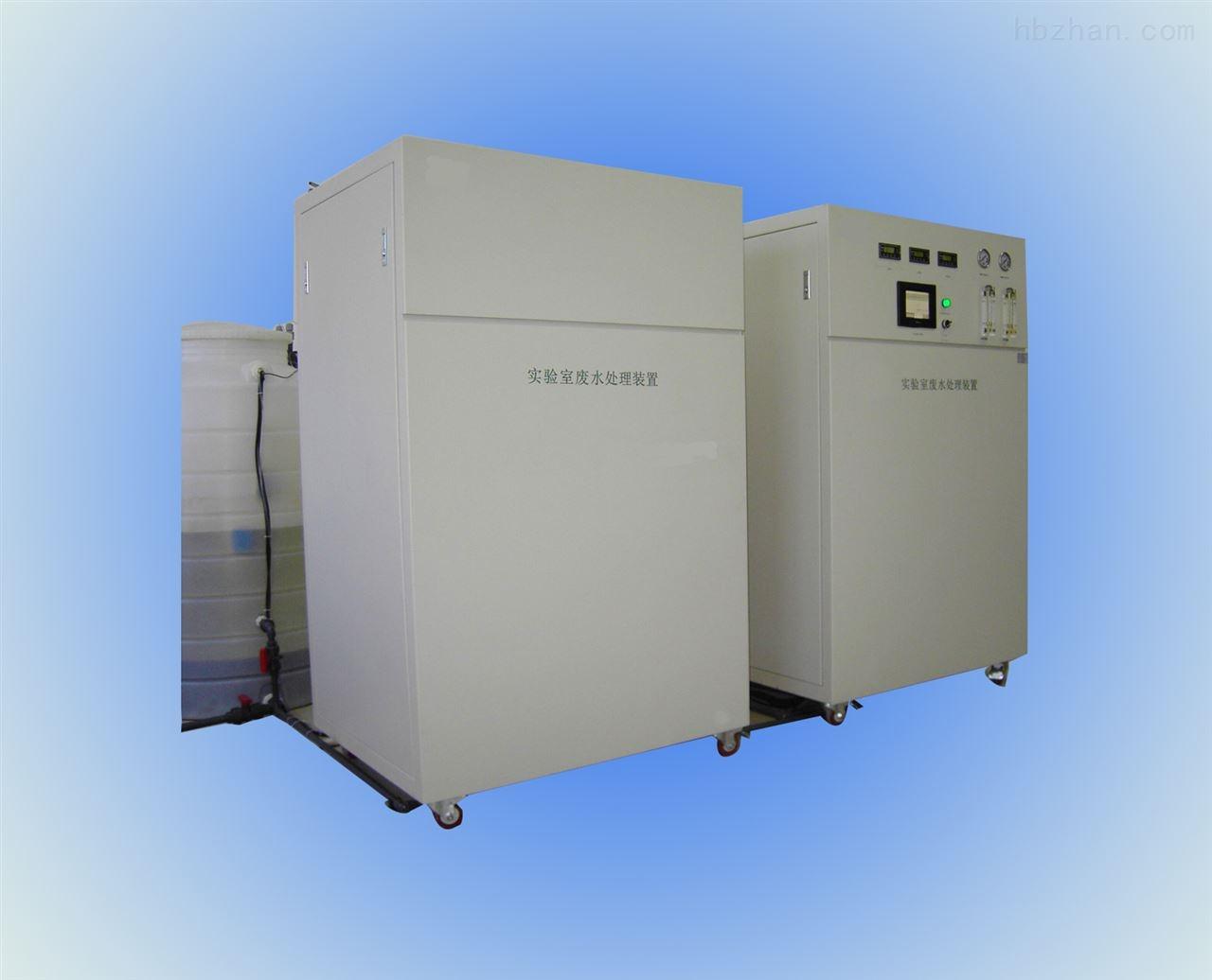 环保大学实验室用的污水处理设备品质保障
