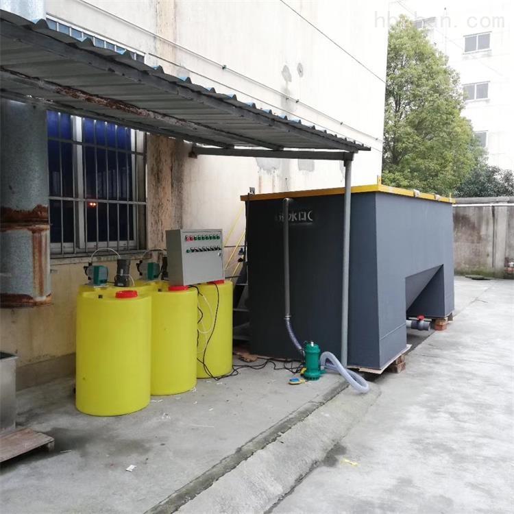 钦州口腔污水处理设备品牌