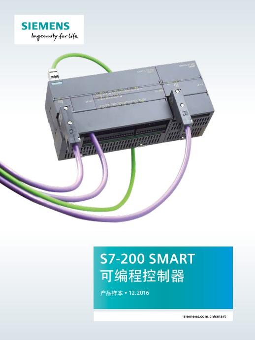 西门子S7-1500 PLC模块价位