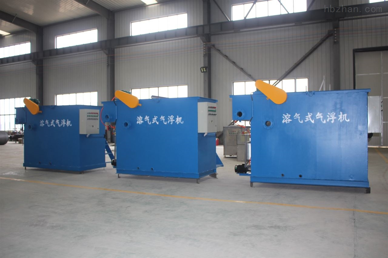 九江污水处理设备运用