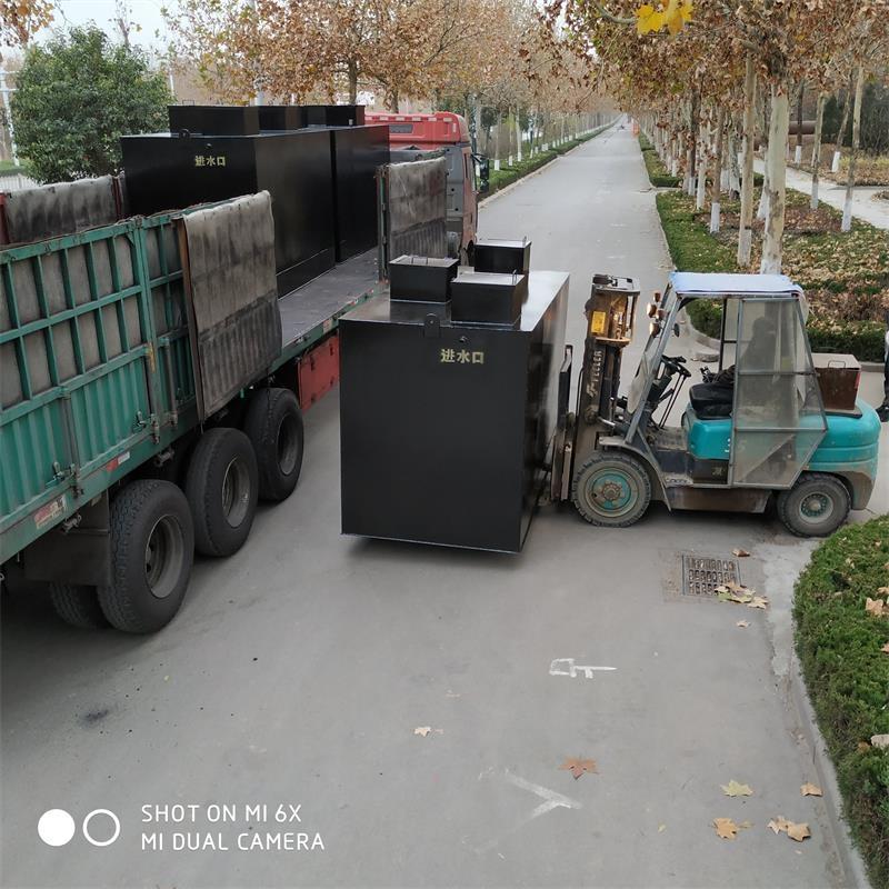 陇南口腔诊所污水处理设备生产厂家