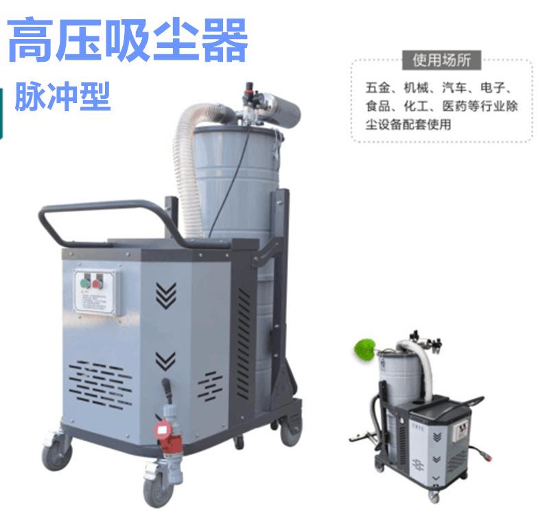 厂家磨床吸尘器  0.75kw磨床粉尘除尘器  JC-750-2砂轮机打磨集尘器   机床铝屑粉尘吸尘器移动式示例图7