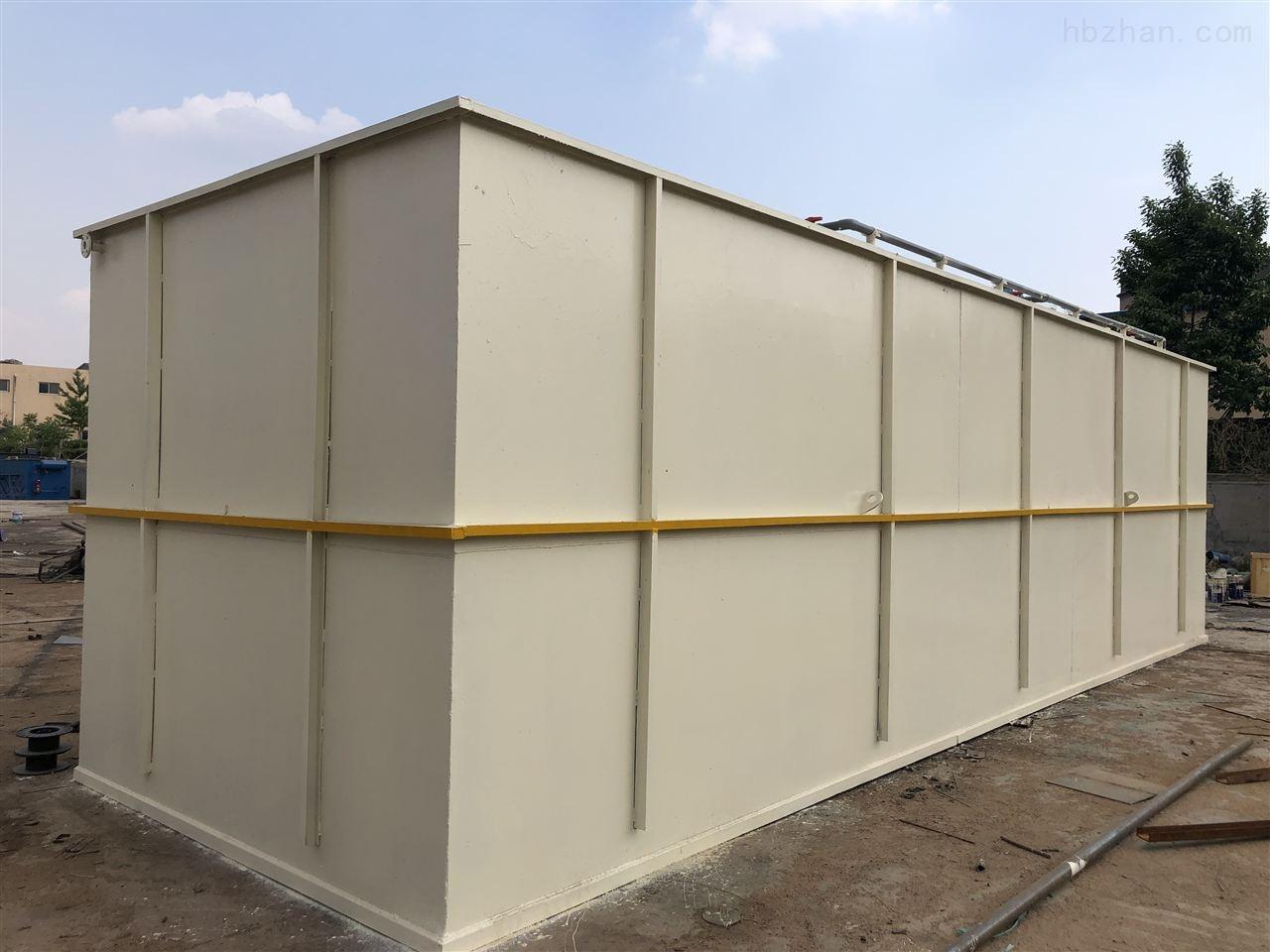 北京公厕污水处理工艺说明