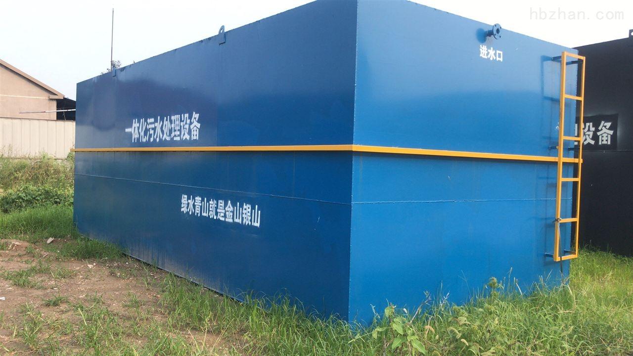 江西萍乡居民小区污水处理价格