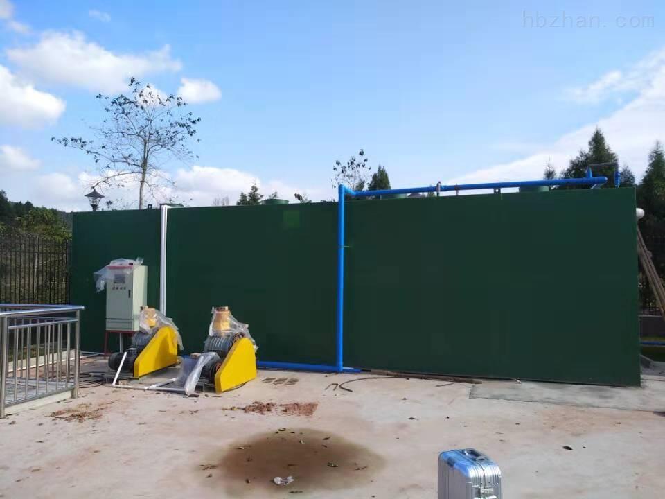 北京地埋一体化污水处理设备付款方式