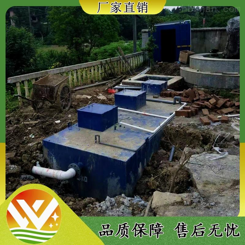 德宏门诊污水处理设备供应商