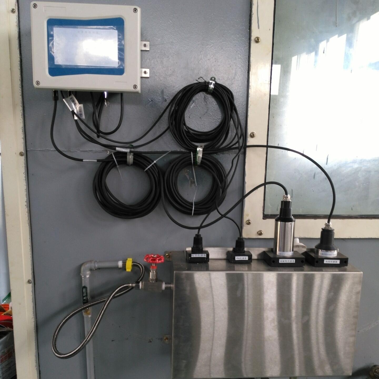 分体式多参数水质在线分析仪