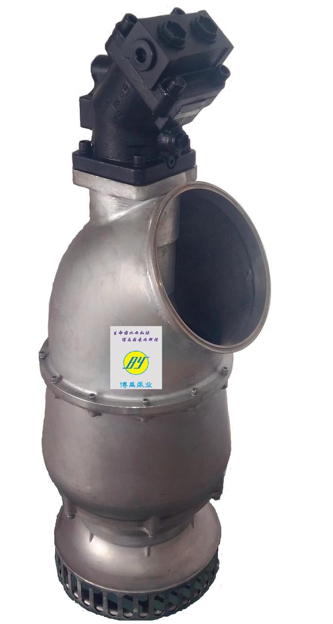 液压潜水泵