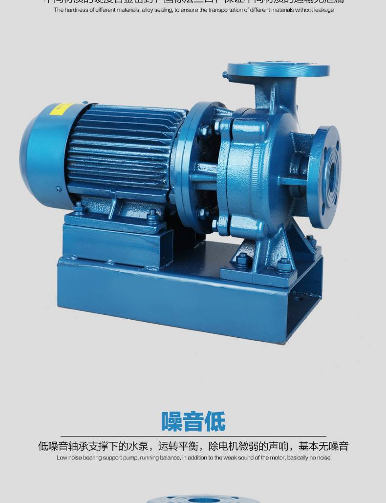 工業循環泵