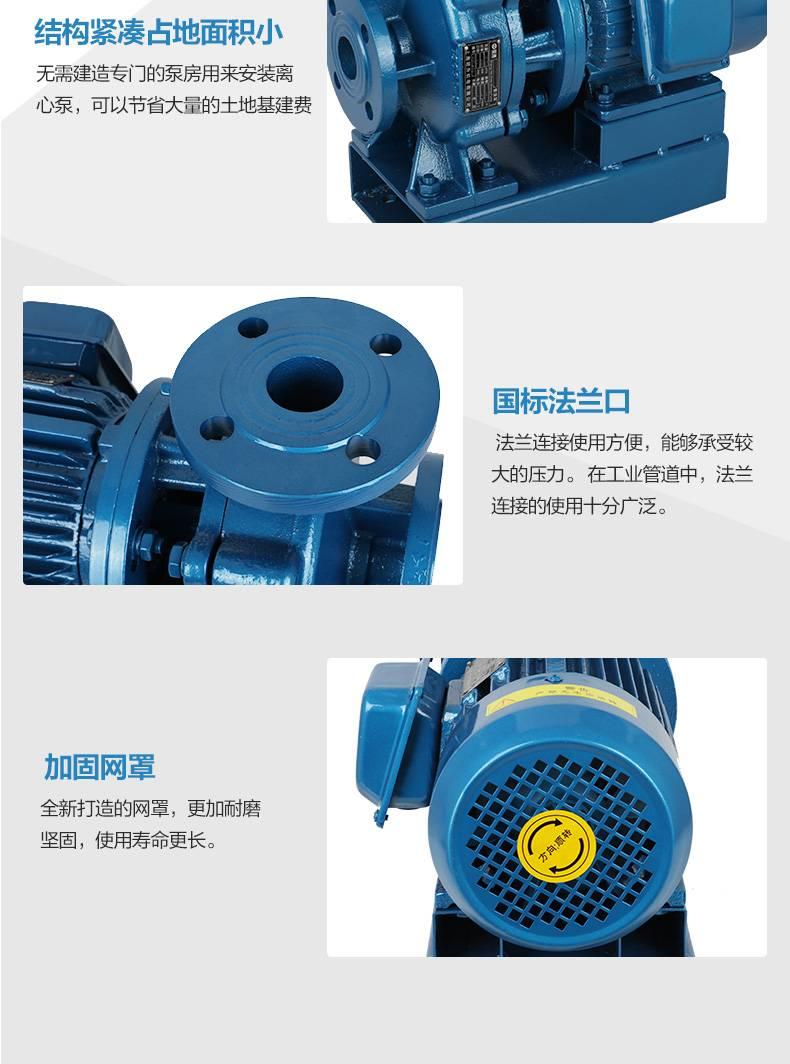 冷卻水循環泵特點