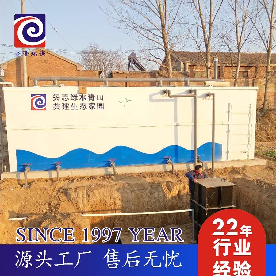 恩施食品污水处理设备价格