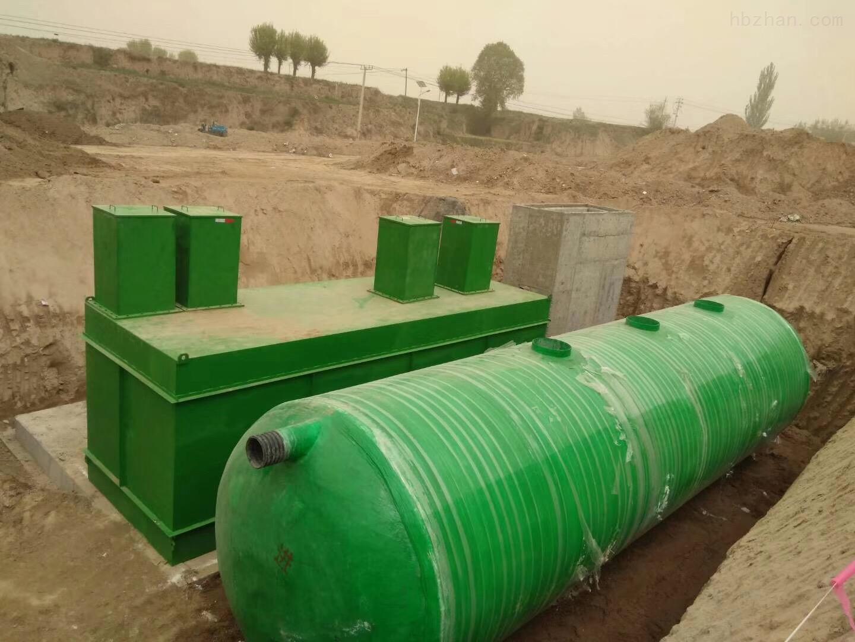 内蒙古自治区巴彦淖尔一体化污水处理设备生产厂家
