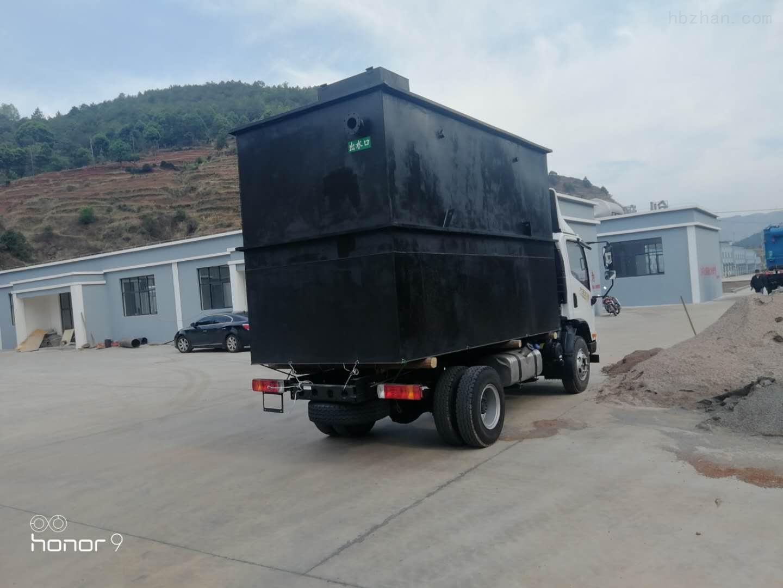北京食品厂污水处理设备工艺特点