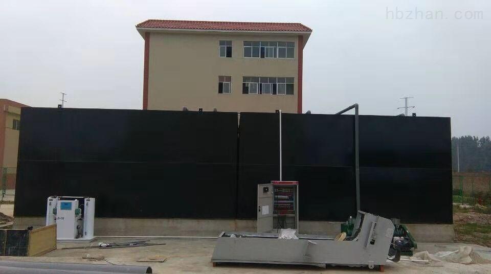 北京居民小区污水处理