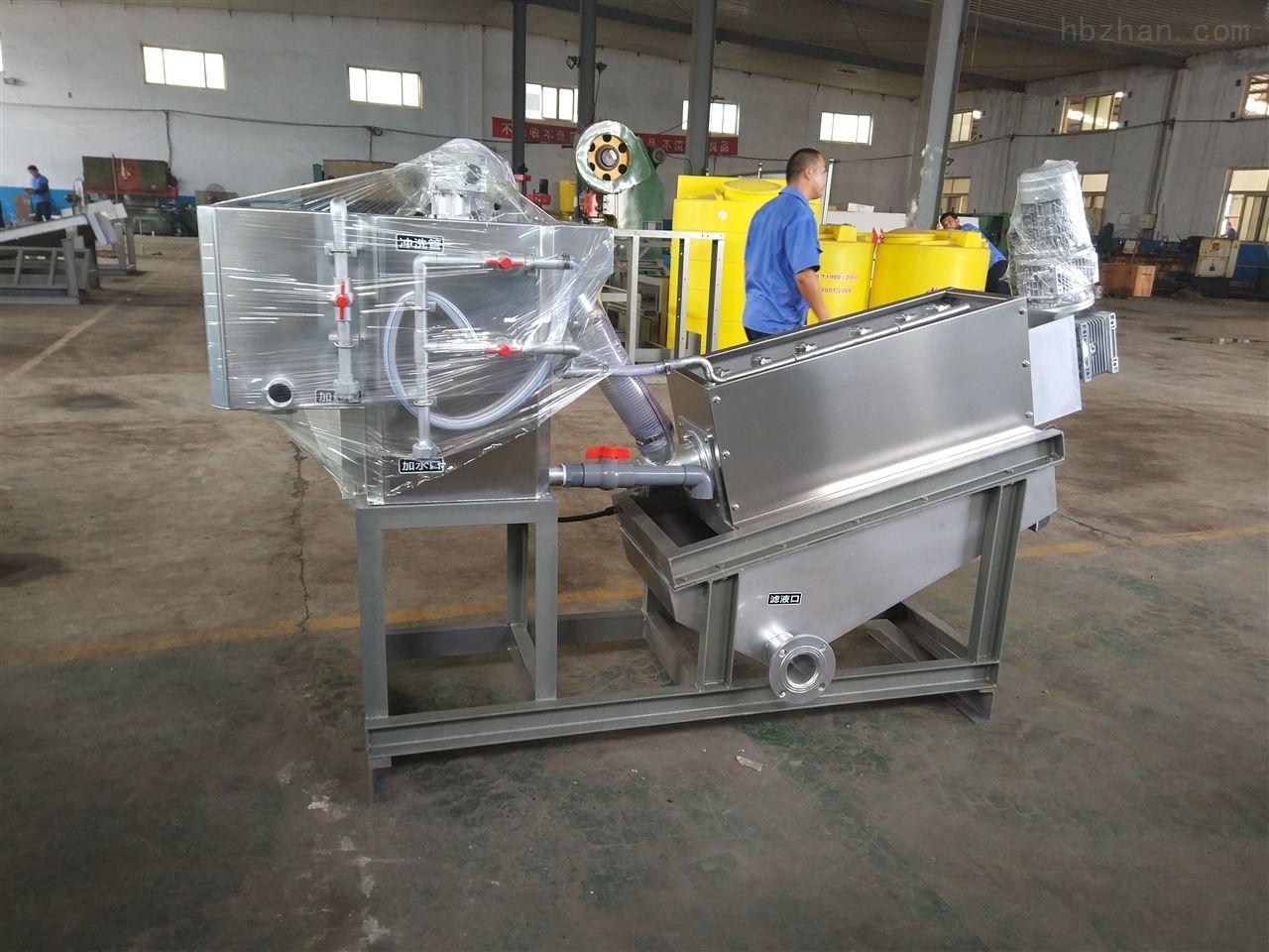 北京生活污水处理生产厂家