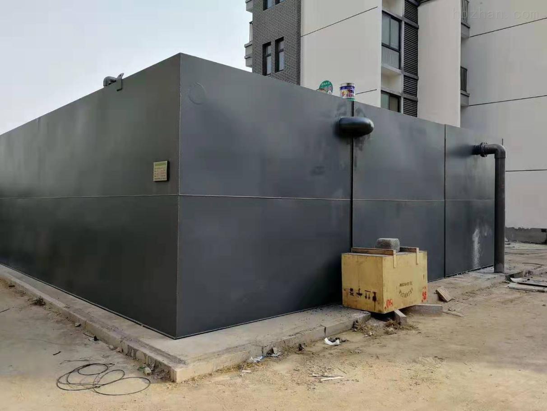 北京生活污水处理价格