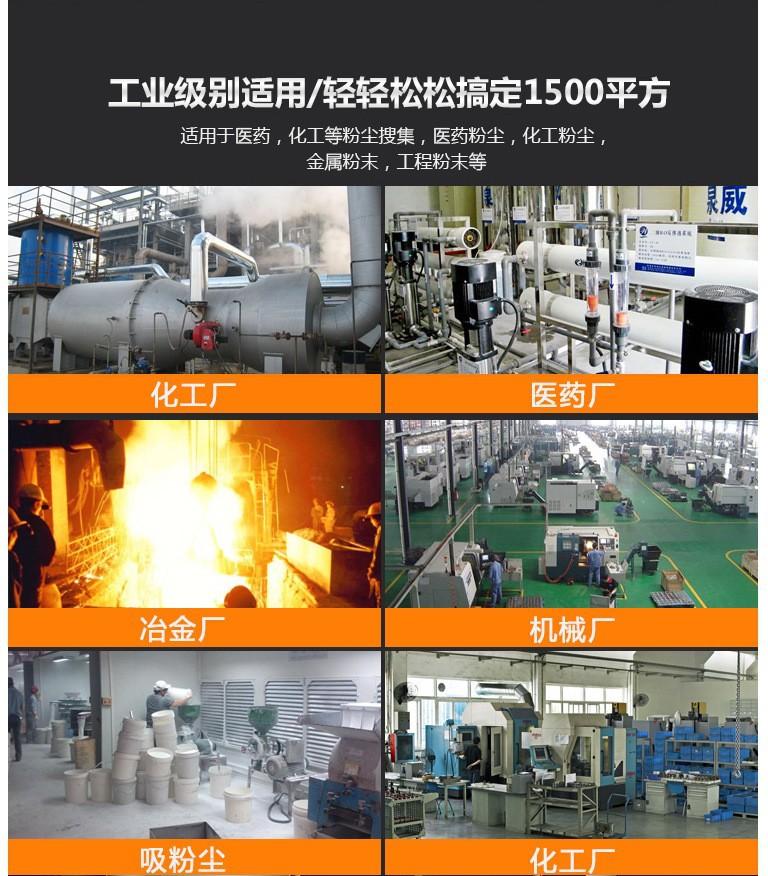 生产厂家工业移动式吸尘器 集尘机 固定式吸尘器 双桶吸尘器示例图14