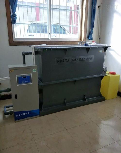 环保动物疾控污水处理设备如何保养