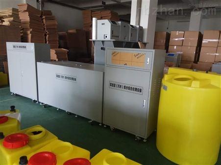 化验中心废水预处理池
