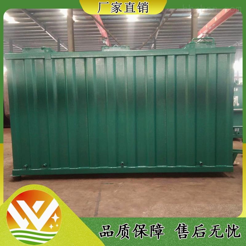 七台河门诊污水处理设备使用方法