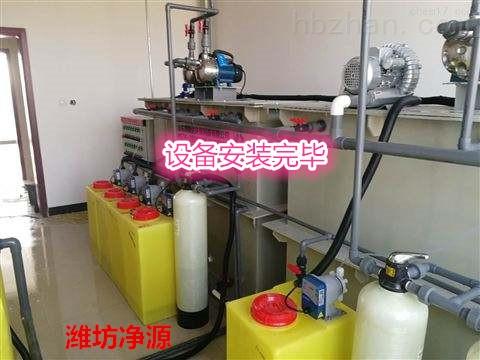放射中心污水处理设施