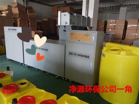 检验中心废水处理设备