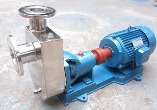 不锈钢高吸程自吸泵