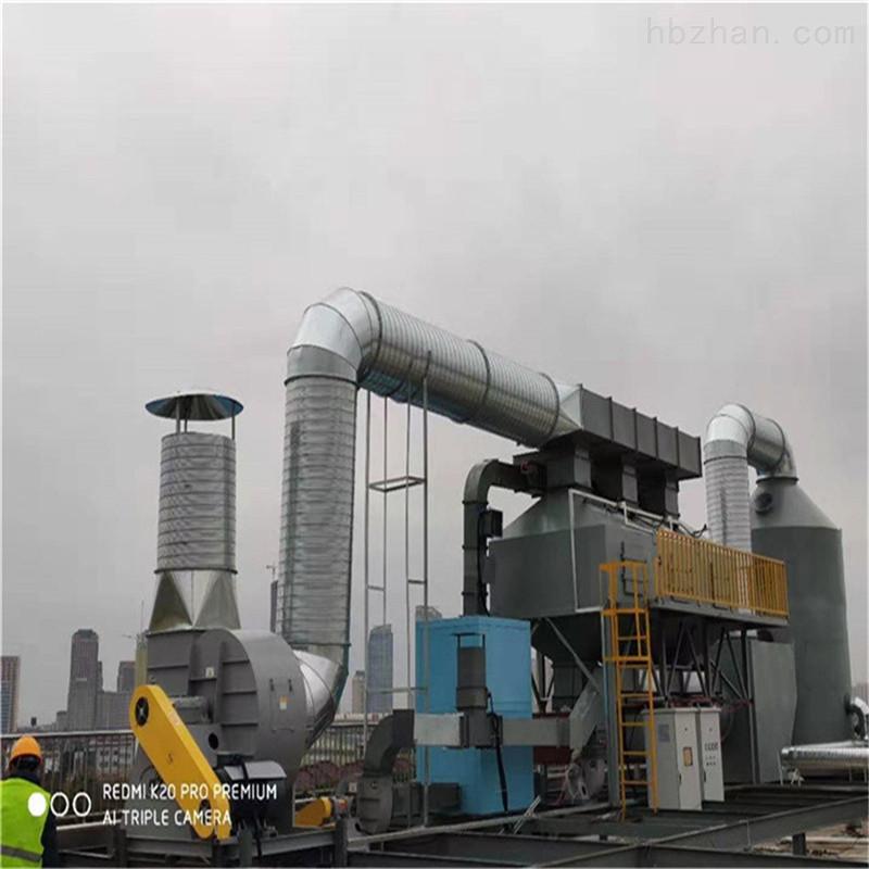 黄山VOC废气处理供应商