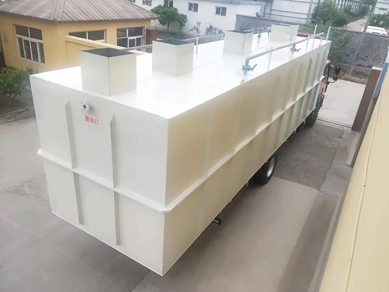 双台子高端污水一体化处理设备公司