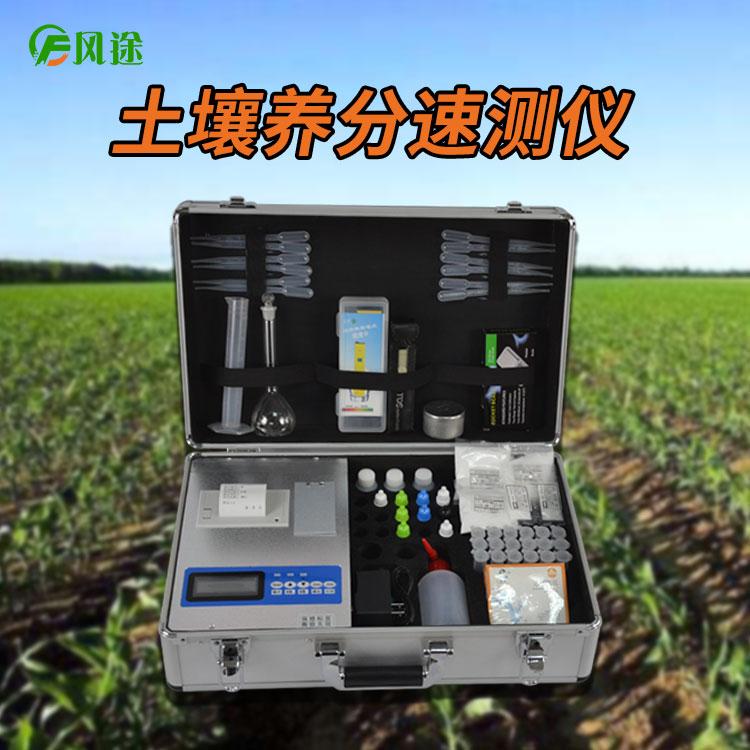便携式土壤测试仪