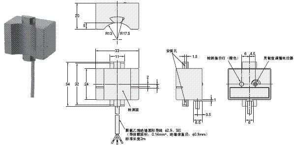 E2K-L 外形尺寸 4 E2K-L26MC1