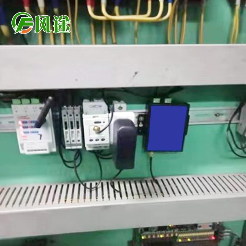 环保用电监控平台