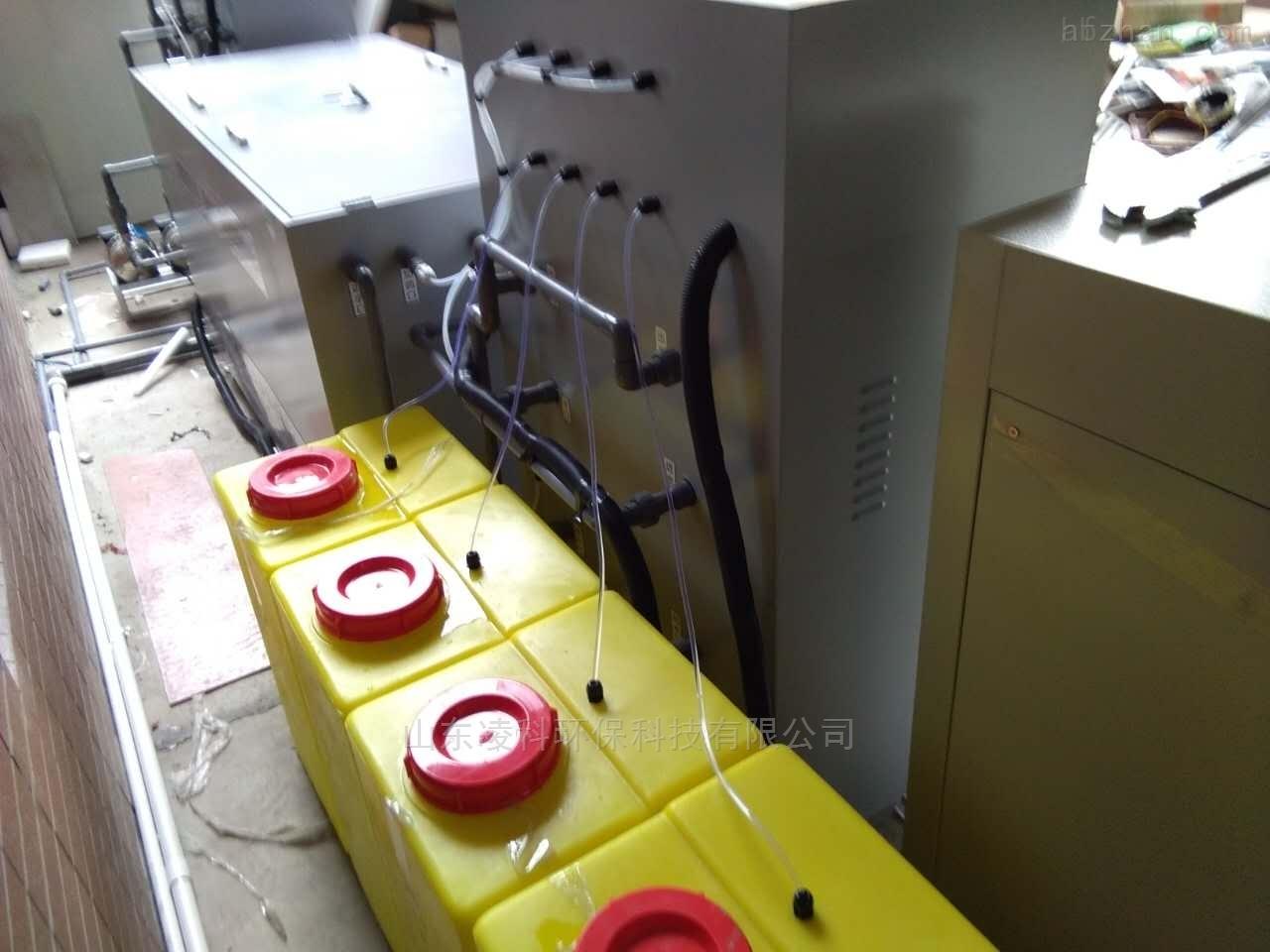 至通PCR核酸检测实验室废水处理设备怎么选择