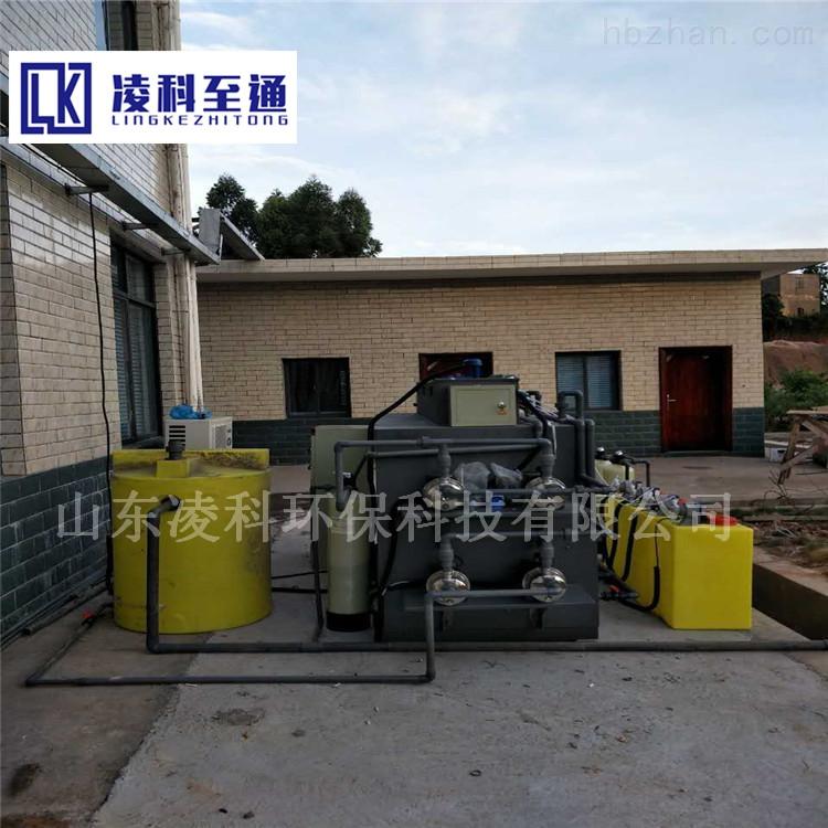 至通检测中心污水处理设备终身维护