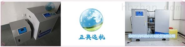 丹东口腔诊所污水处理设备多少钱
