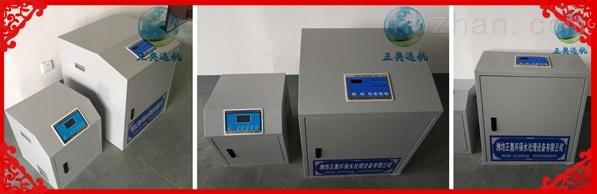 南阳牙科诊所污水处理设备面积