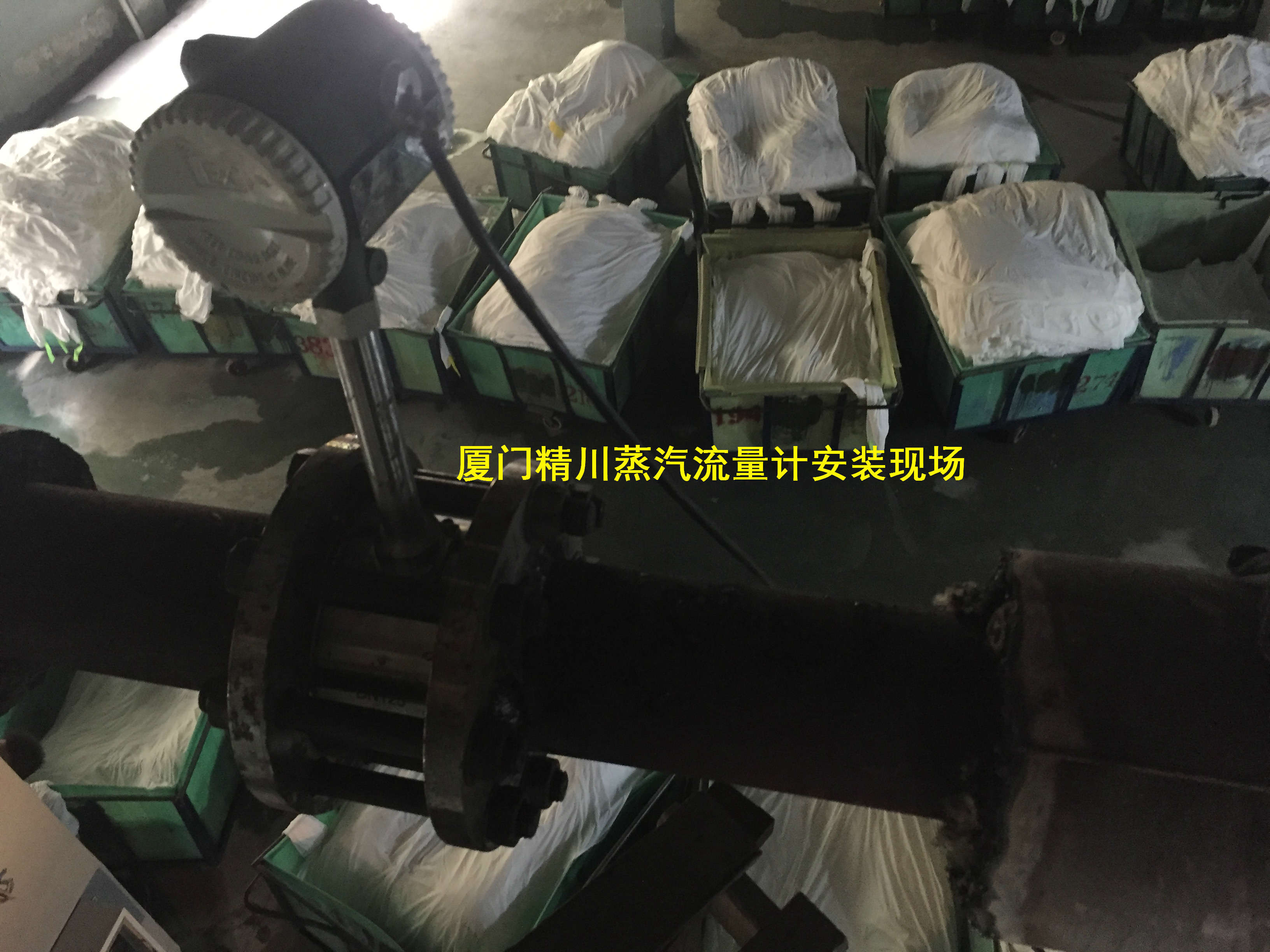 厦门精川漂染厂蒸汽流量计