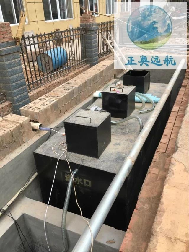 张家界卫生院污水处理设备☆专业厂家