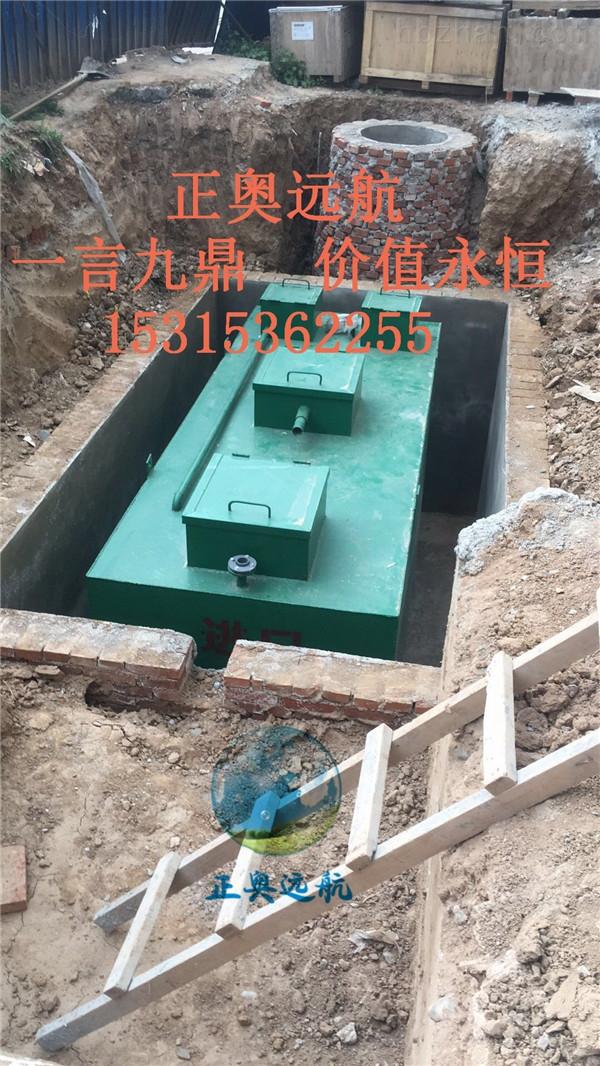 赤峰卫生院污水处理设备√《正奥远航》