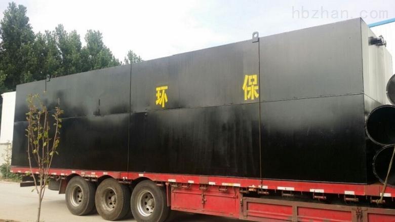 泰安小型污水处理设备