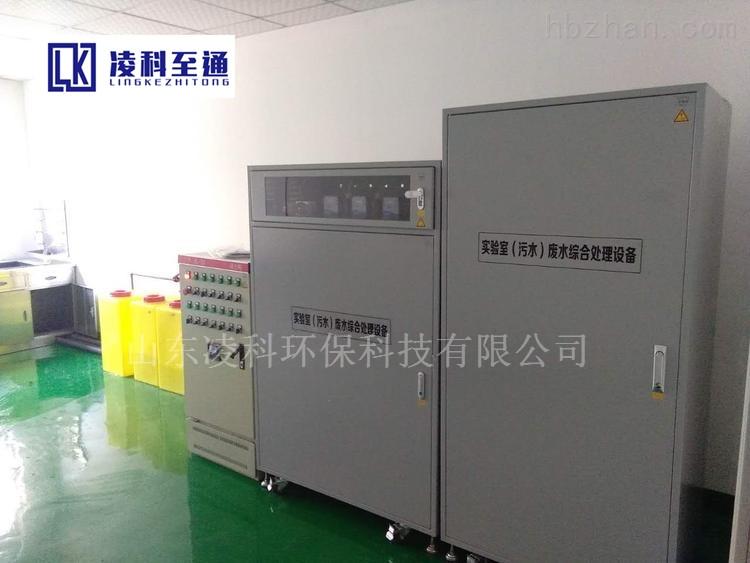 环保动物疾控污水处理设备处理达标