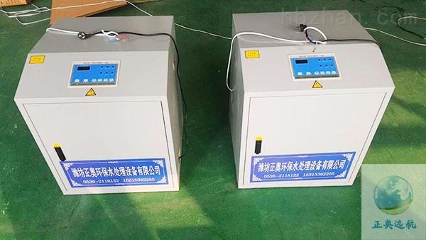 枣庄口腔污水处理设备%面积