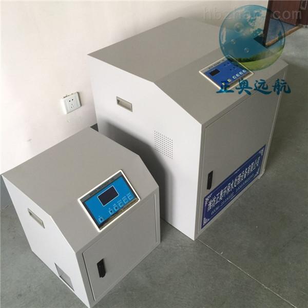 铜陵口腔诊所污水处理设备+面积