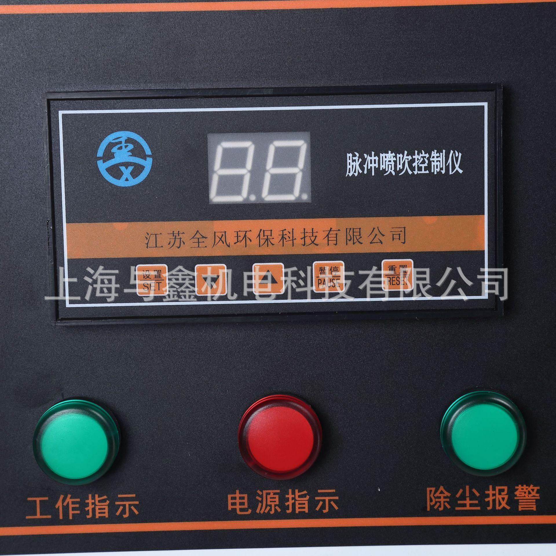 工业磨床粉尘吸尘器 打磨集尘器 磨床抛光除尘器 车间扬尘集尘机 大功率磨床吸尘器示例图7