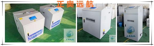 无锡口腔污水处理设备+促销价格