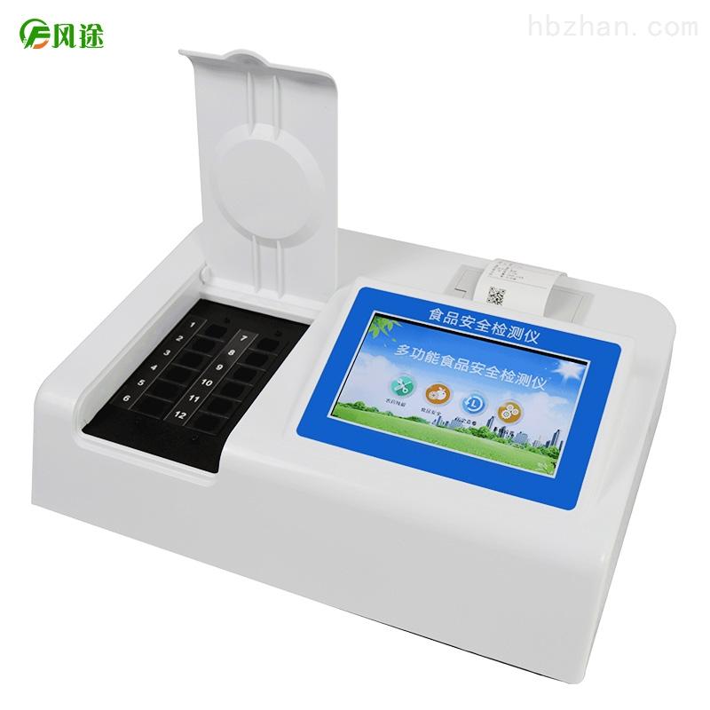蛋白质检测仪