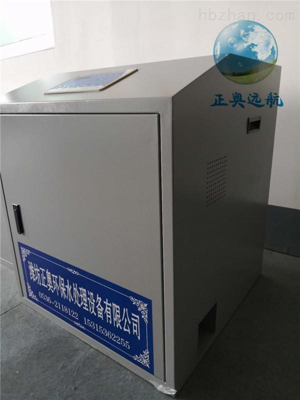 泉州口腔诊所污水处理设备促销价格