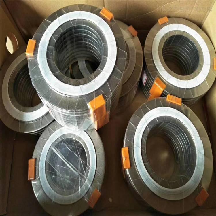 碳钢内外环金属缠绕垫专业供应