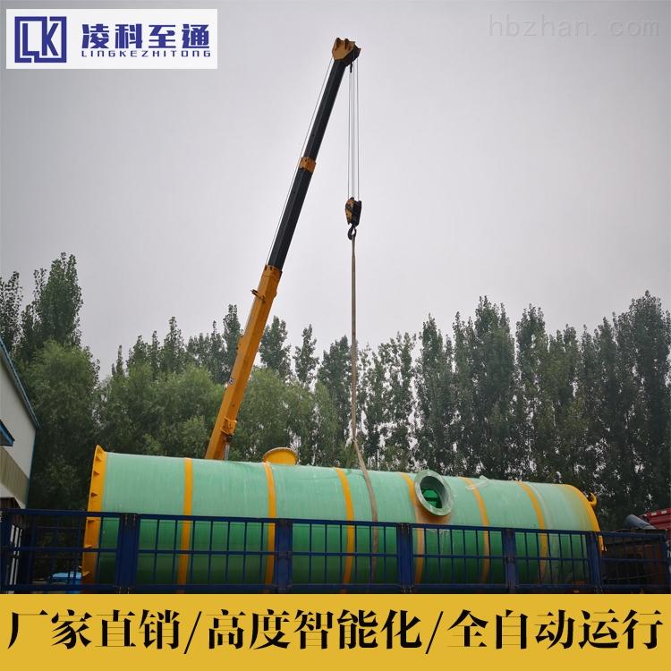 衢州景观池一体化提升泵站污水提升设备